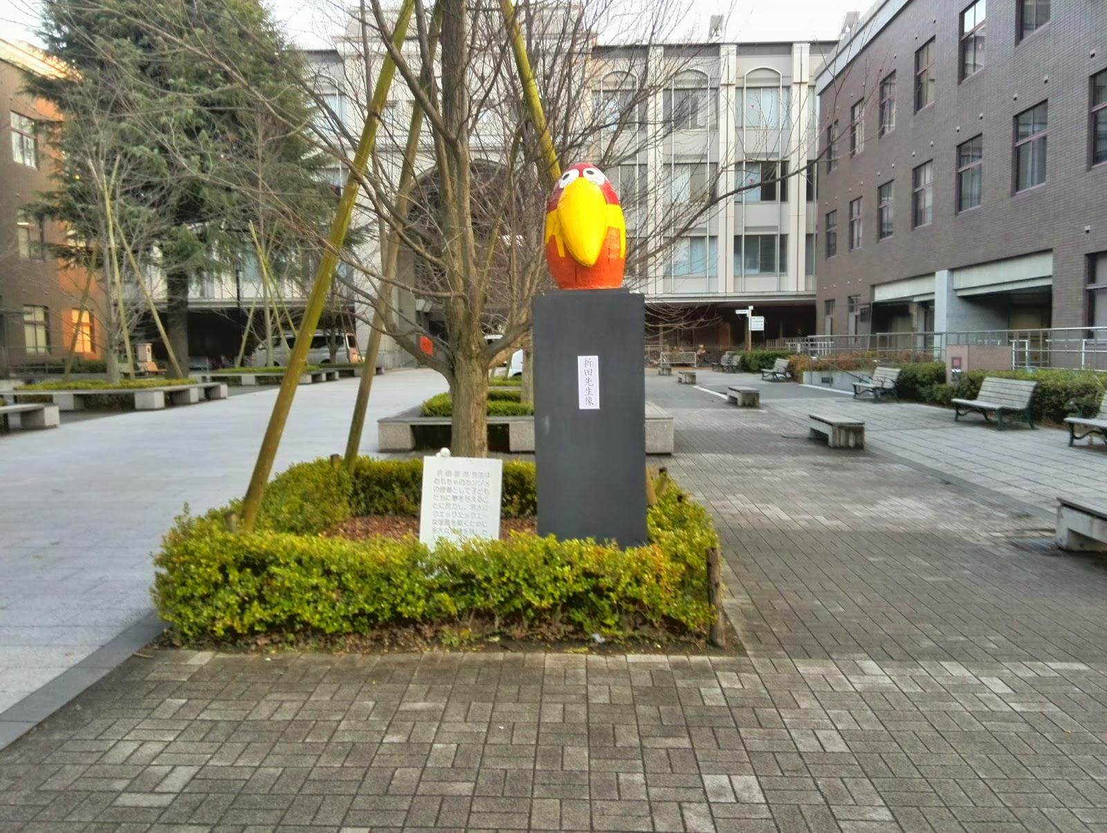 京都嵐山研究所写真館