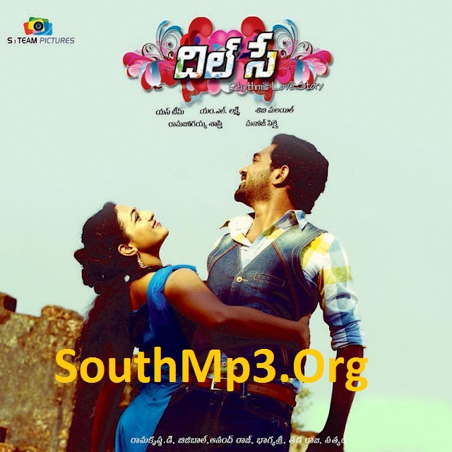New Telugu Songs Download- Latest Telugu MP3 Songs Online Free on