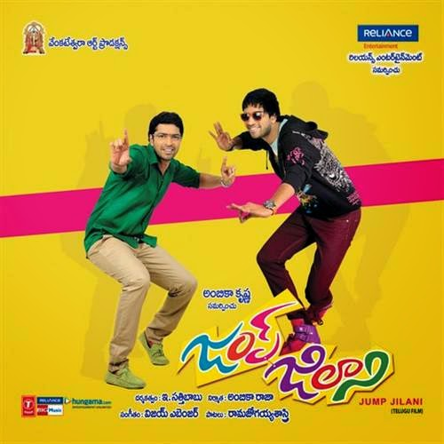 Jump Jilani Telugu Mp3 Songs Download