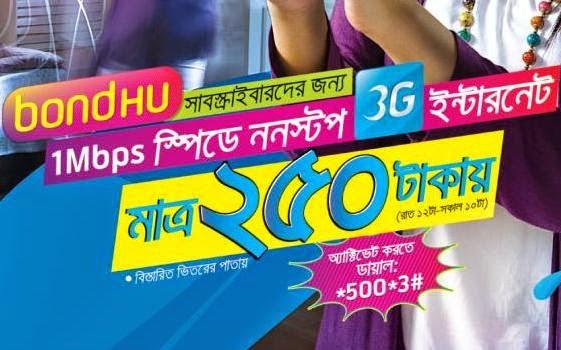 Grameenphone-Bondhu-1Mbps-Nonstop-3G-Internet-250Tk