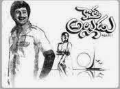 Kotha Alludu Telugu Movie Songs