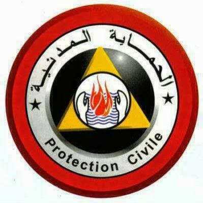 اعلان توظيف طبيب ملازم اول في الحماية المدنية 2014-2015