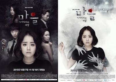 Moon Geun-Young, Yook Sung-Jae, On Joo-Wan, Shin Eun-Kyung, Jang Hee-Jin, Ahn Seo-Hyun, Park Eun-Seok, Lee Yeol-Eum