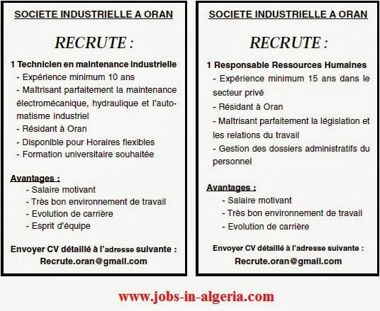 جديد التوظيف والعمل في الجزائر : توظيف في شركة صناعية بوهران سبتمبر 2013 %D8%A7%D9%84%D8%AA%D9%88%D8%B8%D9%8A%D9%81+%D9%81%D9%8A+%D9%88%D9%87%D8%B1%D8%A7%D9%86+20132014