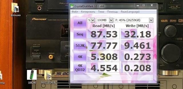 nokia tv 1100 инструкция