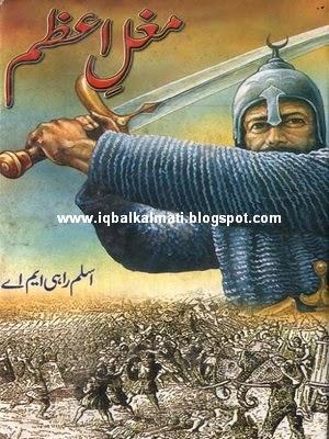 Mughal e Azam By Aslam Rahi M.A
