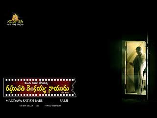 Raghupathi Venkaiah Naidu movie