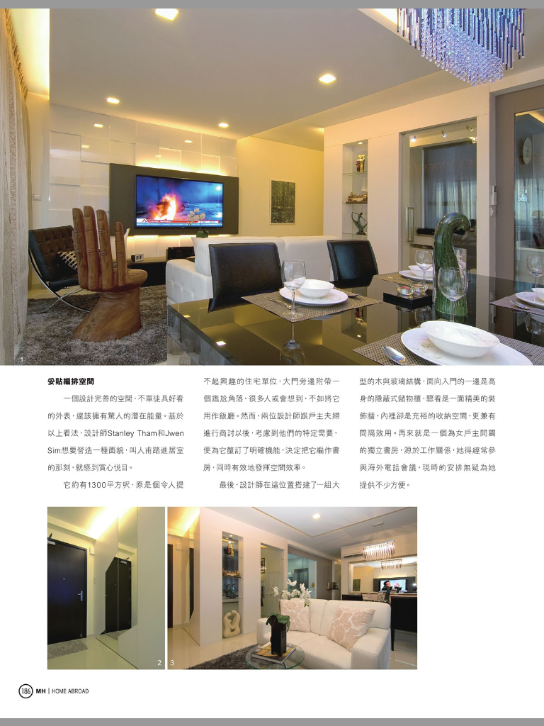 Home rejuvenation by knq associates featured on hong for Modern house hk