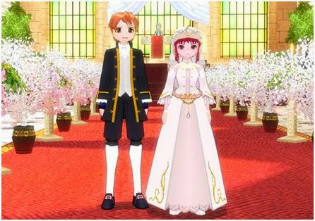 Mabinogi Marriage