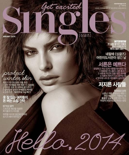 Magazine Cover : Alyssa Miller Magazine Photoshoot Pics on Singles Magazine Korea Janeiro 2014 issue