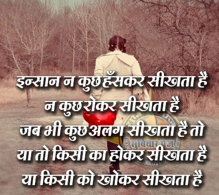 shayri wallpapers: gam shayri image