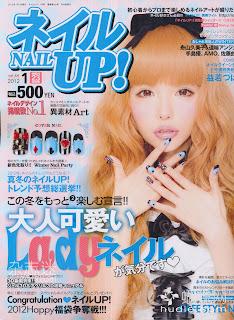 nail up magazine scans january 2012 tsubasa milky bunny