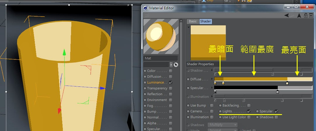 2D Style for 3D Objects in Cinema 4D 05