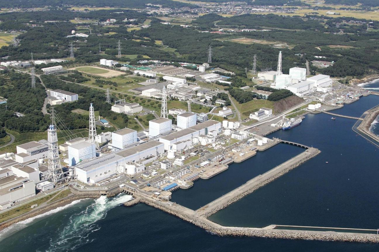 Il y a quatre ans, survenait la catastrophe nucléare majeure de Fukushima. Avant%2Bla%2Bcatastrophe