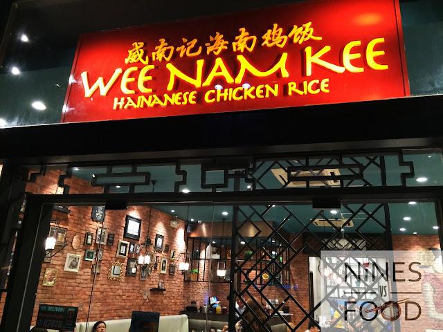 Nines vs. Food - Wee Nam Kee Philippines-1.jpg