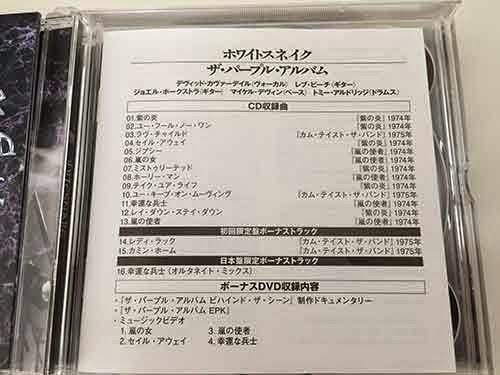 ホワイトスネイクの新作「ザ・パープル・アルバム」06