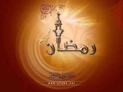 الظاهرة رونالدو يهنئ المسلمين بشهر رمضان المبارك Images+Ramadan+2