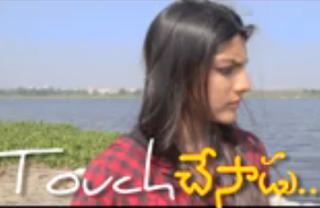 Touch Chesadu  Telugu Short Film poster