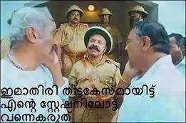 Immaathiri theetta case-maayitt ente station-ilott vannekkaruth Amen Malayalam Movie - Facebook comment image