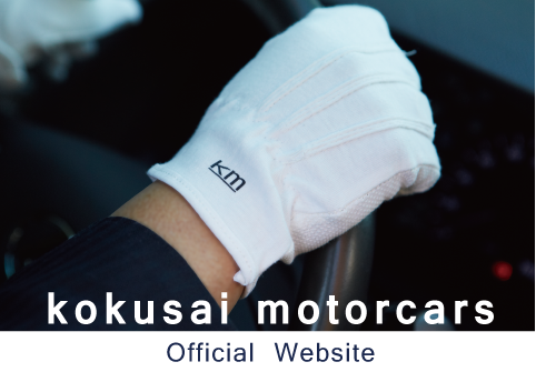 kokusai motorcard