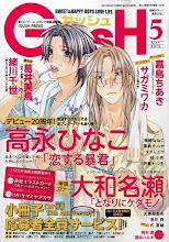 Última portada de Hinako