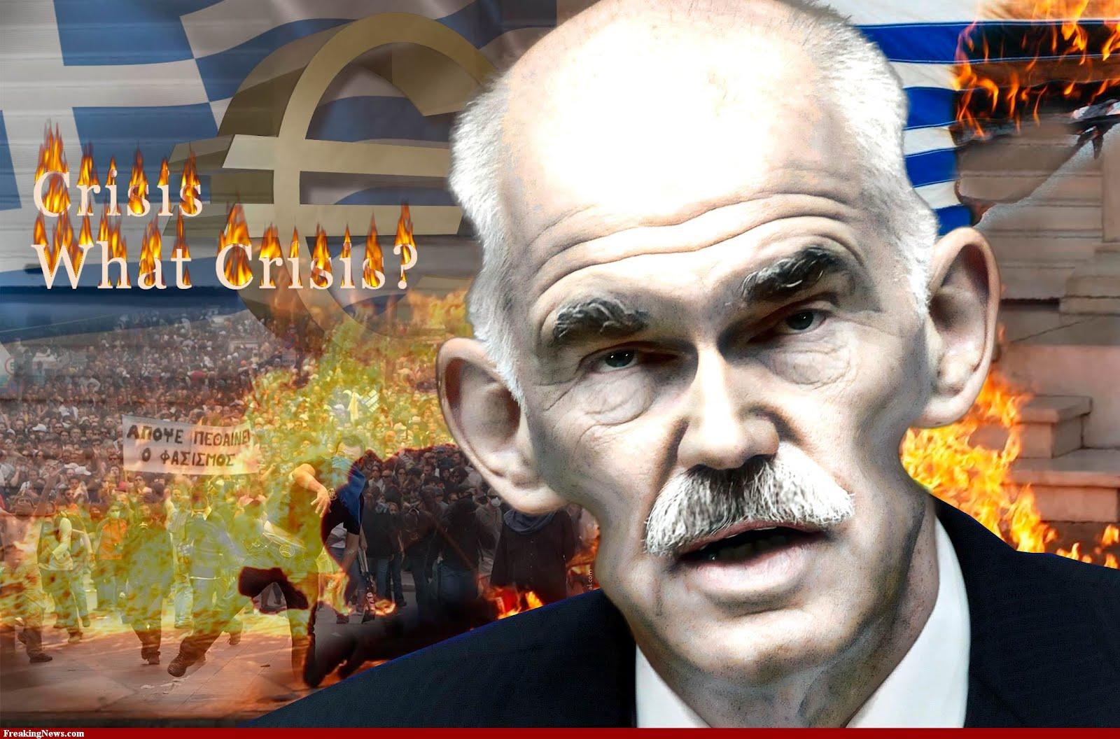 Θα καλούσατε ποτέ για διάλεξη τον George Papandreou;