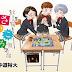 Un manga sui giochi da tavolo! ^__^