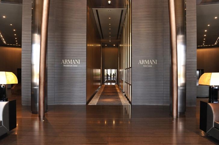 Lobby of Armani Burj Khalifa Hotel Dubai