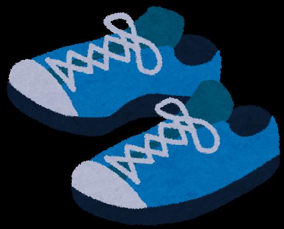 スニーカーのイラスト(靴 ...