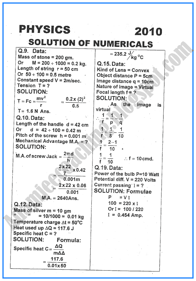 physics-numericals-solve-2010-past-year-paper-class-x