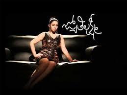 Charmi's Jyothi Lakshmi Telugu Movie 2015 Review Jyothi Lakshmi Telugu Movie 2015 Review Jyothi Lakshmi – Message with a twist