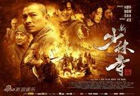 Film Shaolin 2011