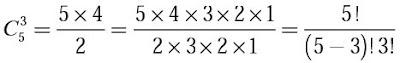 Kombinasi 5 unsur yang disusun atas 3 unsur