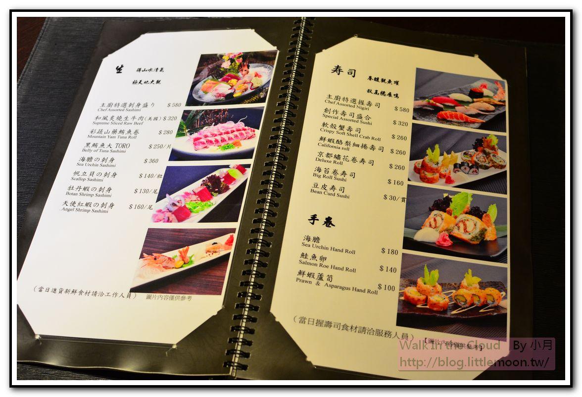生魚片、壽司、手卷之單點菜單