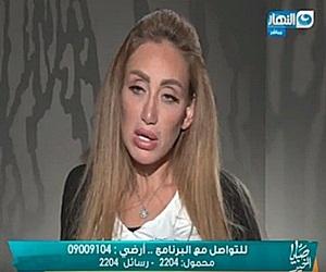 برنامج صبايا الخير حلقة الإثنين 25-9-2017 مع ريهام سعيد و سيدة تذهب لريهام سعيد للعلاج من إدمان ال