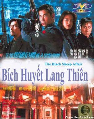 poster Bích Huyết Lam Thiên