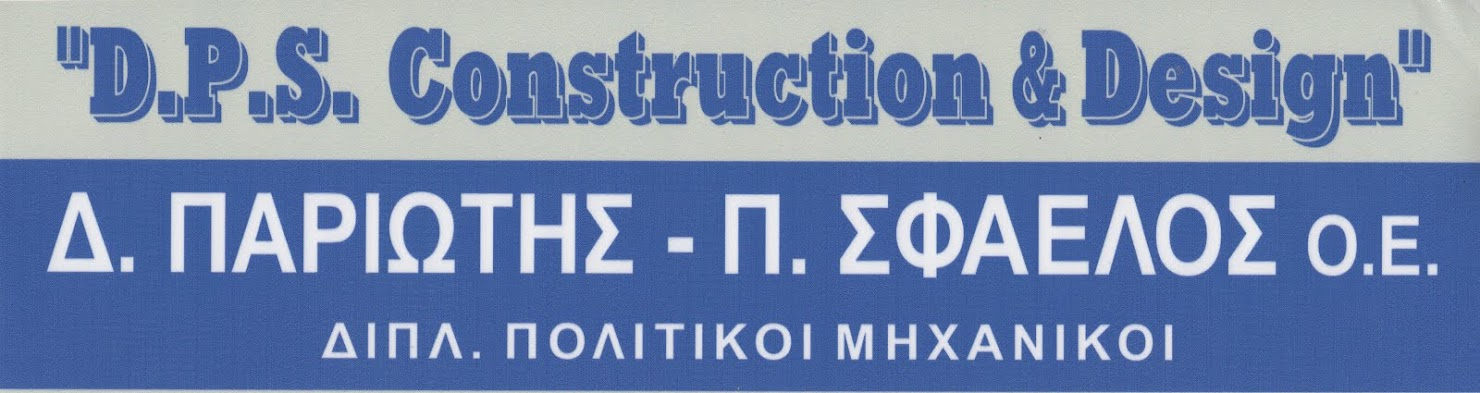 D.P.S. Construction & Design