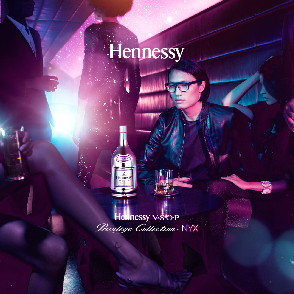 Hennessy Wallpaper: Tiffany Tan: Hennessy V.S.O.P Privilege Collection NYX Launch