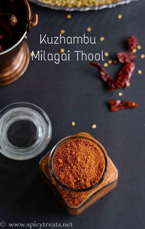 Chilli Powder Recipe