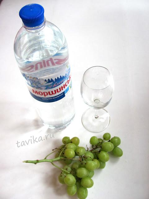 как сделать опыт со всплывающей виноградинкой