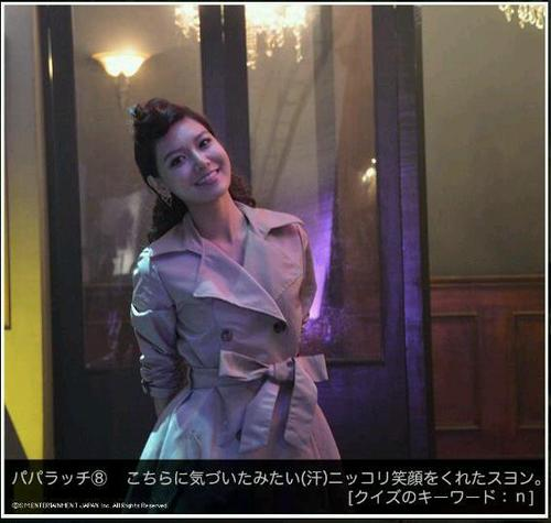 [PHOTO] Sooyoung with PAPARAZZI Setting Background