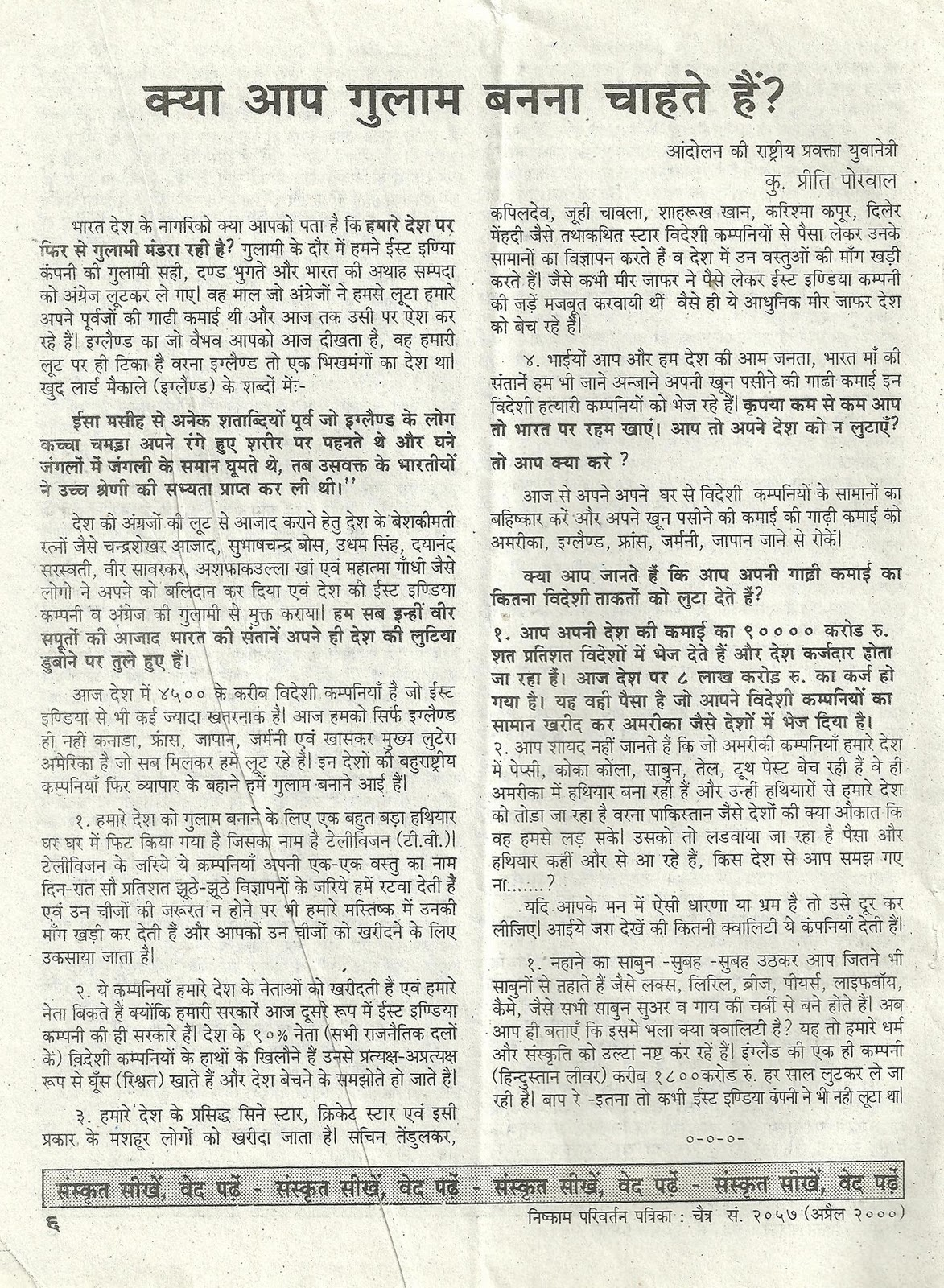 marathi essay depot A marathi book essay of in autobiography plzz farmer  essay in marathi essay  depot, free essays on essay on autobiography of a book in marathi language.