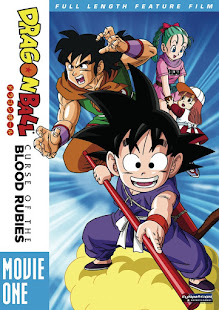 Dragon Ball- Curse of the Blood Rubies (1986) 1080p-720p-480p Hinglish Subbed