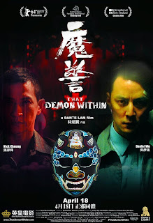 Watch That Demon Within (Mo jing) (2014) movie free online