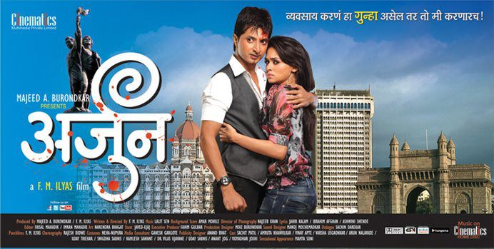 new marathi songs mp3 free download