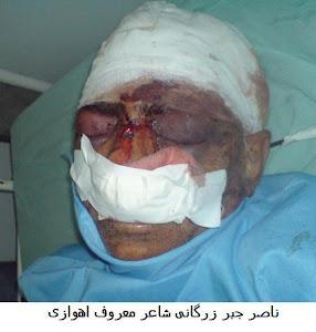 تخریب خانه و ضرب و شتم شاعر اهوازی ناصر جبر زرگانی