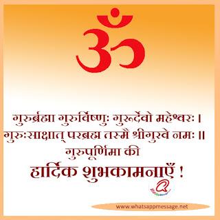 spiritual quotes in hindi image 2