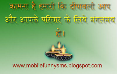 HAPPY DHANTERAS GREETINGS