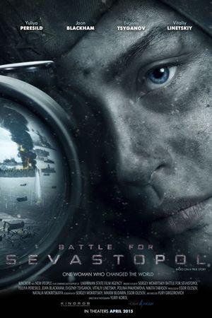Poster Battle for Sevastopol 2015
