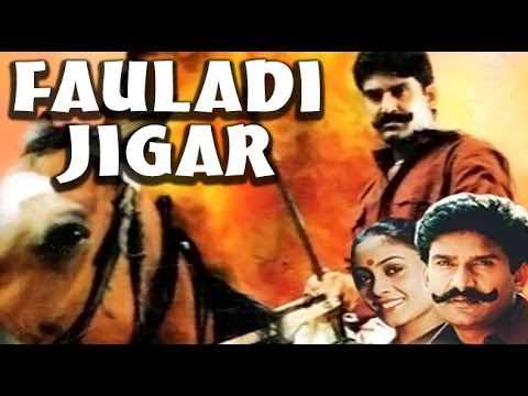 Fauladi Jigar 2015 Hindi Dubbed WEBRip 300mb